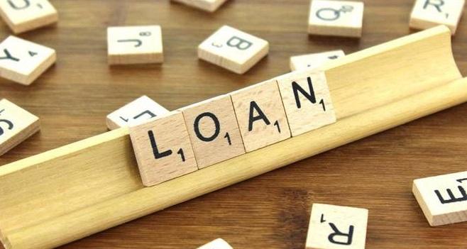 COE renewal loan