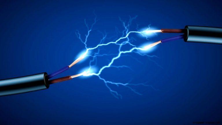 Eletriccity